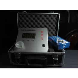 北京原装现货PT2000壁挂式语音酒精检测仪