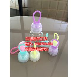 兰博吉宇工贸口碑好(图),不锈钢杯盖定做厂家,宁波不锈钢杯盖