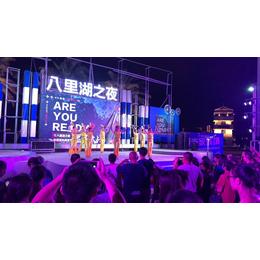 大胜文化传媒  八里湖沙滩音乐节缩略图