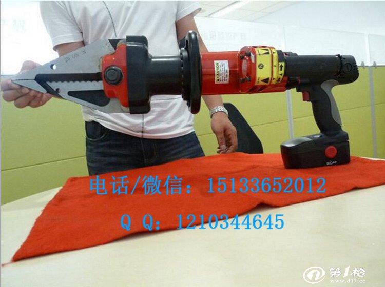 充电式分离器 扩张钳 电动液压剪扩器 充电式破拆工具图片
