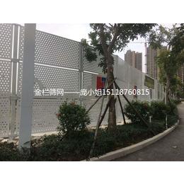 施工工地隔离围栏深圳冲孔板护栏珠海工地围挡组装隔离防护网