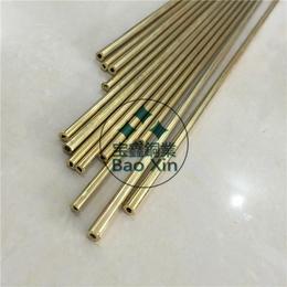H62黄铜管 环保 优质黄铜管 薄壁黄铜管 黄铜管厂家
