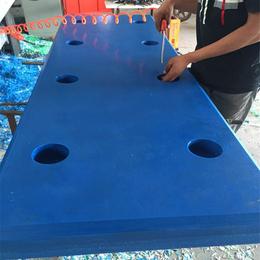 厂家直销聚乙烯护舷板不吸水耐低温抗冲击护舷贴面板