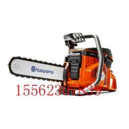 供应K970混凝土链锯质量保证