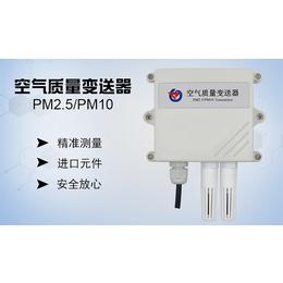 建大仁科   空气质量变送器 RS-PM