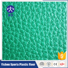 PVC地板翼辰PVC运动塑胶地板