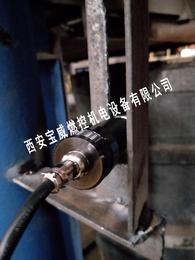 宝威供应转炉煤气烤包器熄火检测切阀报警装置BWBQ-13