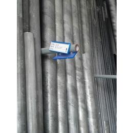 国标2024铝棒 2A12-T4铝合金棒 铜铝合金棒 硬铝棒