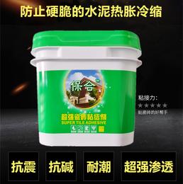 安顺瓷砖粘结剂价格 保合瓷砖粘结剂瓷砖直销