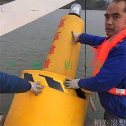 海上水面定点警示水域塑料航标聚乙烯耐老化航标