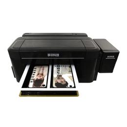 享印DIY定制多功能数码打印机