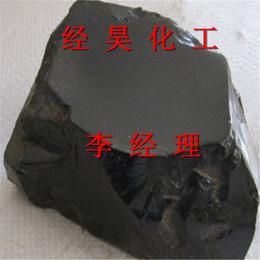经昊化工 优惠出售 高温沥青