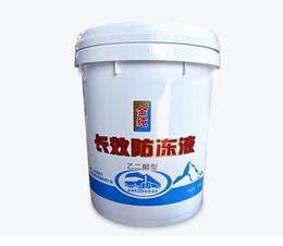 清远市汽车防冻液-青州纯牌动力科技公司-汽车防冻液销售