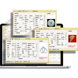 珠宝<em>行业软件</em>单机版,傲蓝软件(在线咨询),珠宝<em>行业软件</em>