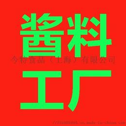 芜湖酱料代加工生产厂家-今特食品