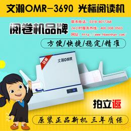 天津市河东区生产定制光标阅读机  omr阅卷机厂商