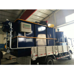 烧纸污水处理设备怎样选_诸城广晟环保_烧纸污水处理设备
