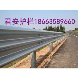 国标波形梁钢护栏板宁波b级护栏板材料