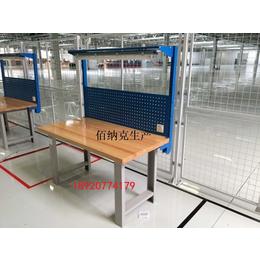 供应天津实验室工作台厂家天津定制工作台厂家+天津佰纳克