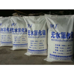 厂家直销天齐氯化锂 助焊剂 干燥剂 现货供应