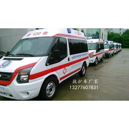 全顺新款短轴监护型救护车报价 图片