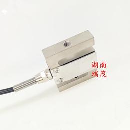出售湖?#38115;?#27801;新锐XR-S91 S型拉压力称重传感器