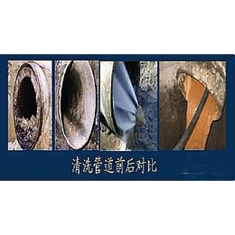 北京市DN500排水管道清淤疏通服务61581678