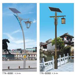 太阳能路灯、玖能新能源、85w太阳能路灯头