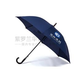 紫罗兰广告伞十把起订(图)|直杆高尔夫伞印刷|高尔夫伞
