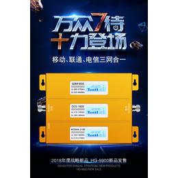 手机信号增强放大器电信联通234G上网移动三网合一加强接收器
