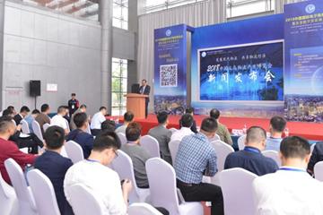 2018中国义乌物流产业博览会本月18日启幕