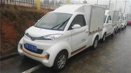 芜湖新能源汽车-芜湖航启新能源-新能源汽车维修保养