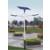 太阳能路灯 加光板6米 热镀锌喷塑 经久耐用不生锈 缩略图3