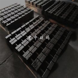 黑龙江黑河25kg做载重实验砝码 标准砝码配重铁