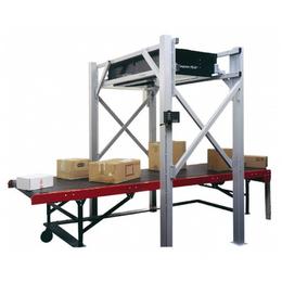 跋涉智能紙箱測量體積稱重掃碼一體機 動態DWS系統