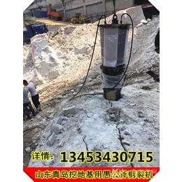 矿山开采代替放炮的开采机器太原劈裂机厂家