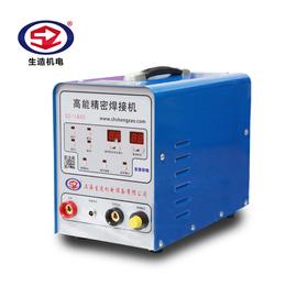 济南冷焊机厂家生造SZ-1800高能精密不锈钢广告字厨房qy8千亿国际