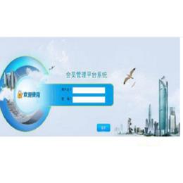 黑龙江直销系统软件开发制作  双轨模式系统开发公司