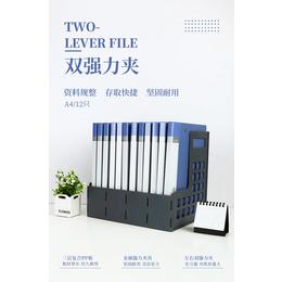 供應得力12只A4雙強力夾文件夾資料夾藍色5364縮略圖