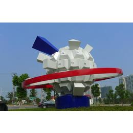 假山不锈钢雕塑、灵帆景观雕塑(在线咨询)、嘉兴不锈钢雕塑