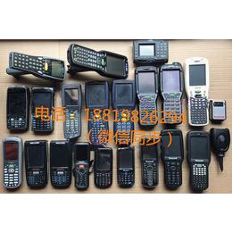 Motorola <em>PDA</em> Recycling