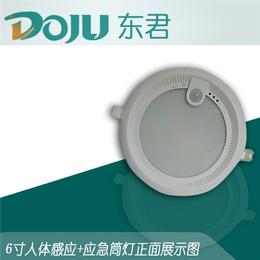 LED感应灯_晋城led感应灯_鑫昇华光电