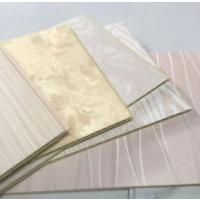 竹木纤维有哪些优质特性?