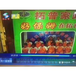惠州诚招保姆+月嫂+育婴师+护工