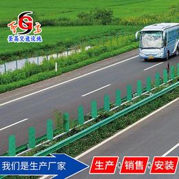 铜仁圣高交通正厂生产镀锌护栏板定做多规格道路防撞栏包安装