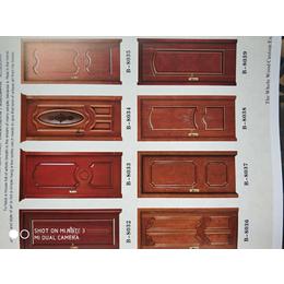 室内门平安国际彩页画册设计制作厂家