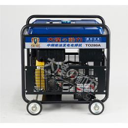 280A永磁柴油发电电焊机厂家