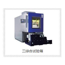 西安温湿度振动台三综合试验箱西安环科试验设备