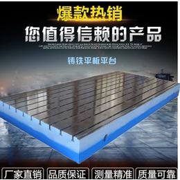铁地板厂家泊头铁地板厂家铁地板厂家生产厂家