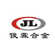 深圳市俊霖技术发展有限公司